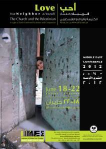 MEC-Poster-2012-FINAL (low res)