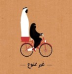 saudis on bike
