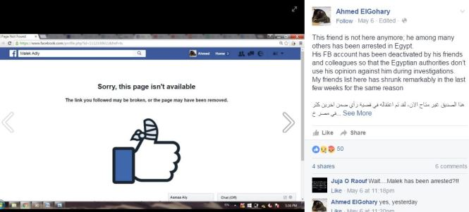Facebook Disappearances 2