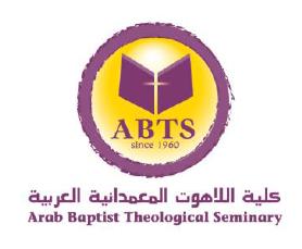 ABTS logo med