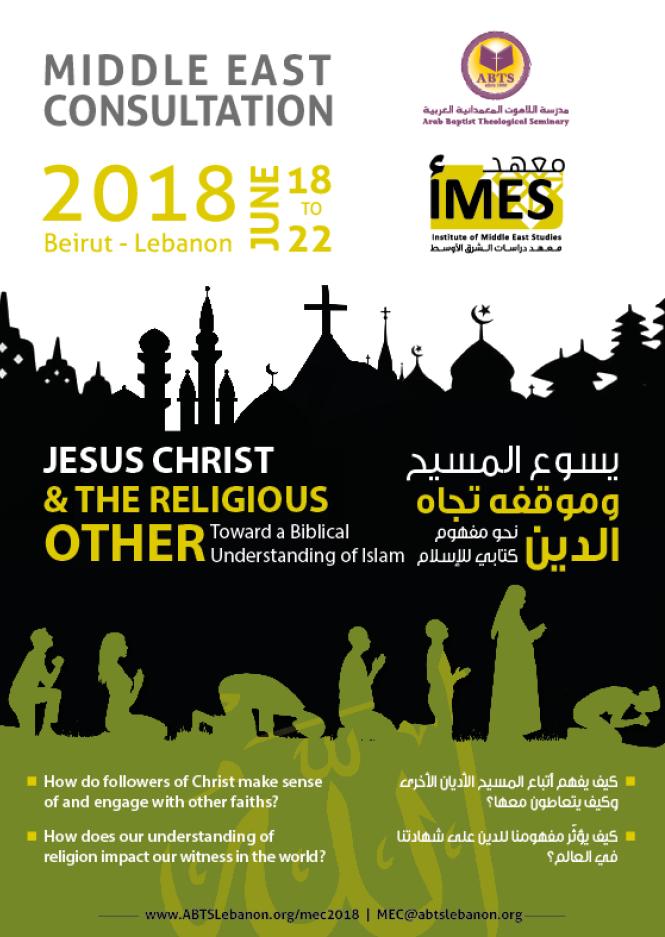 MEC 2018 Poster - Final (crop)